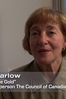 Maude Barlow Picture
