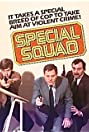 Special Squad (1984) Poster