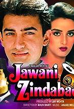 Primary image for Jawani Zindabad