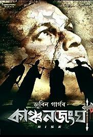 Kanchanjangha (2019) film en francais gratuit