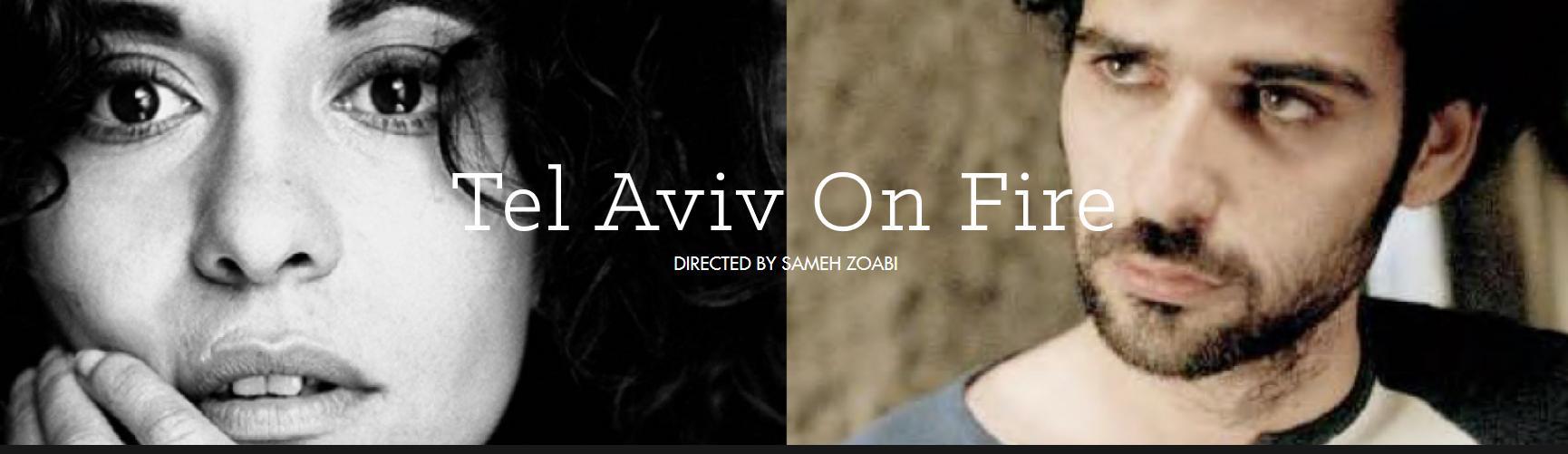 Image result for tel aviv on fire poster