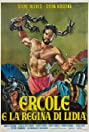 Hercules Unchained (1959) Poster