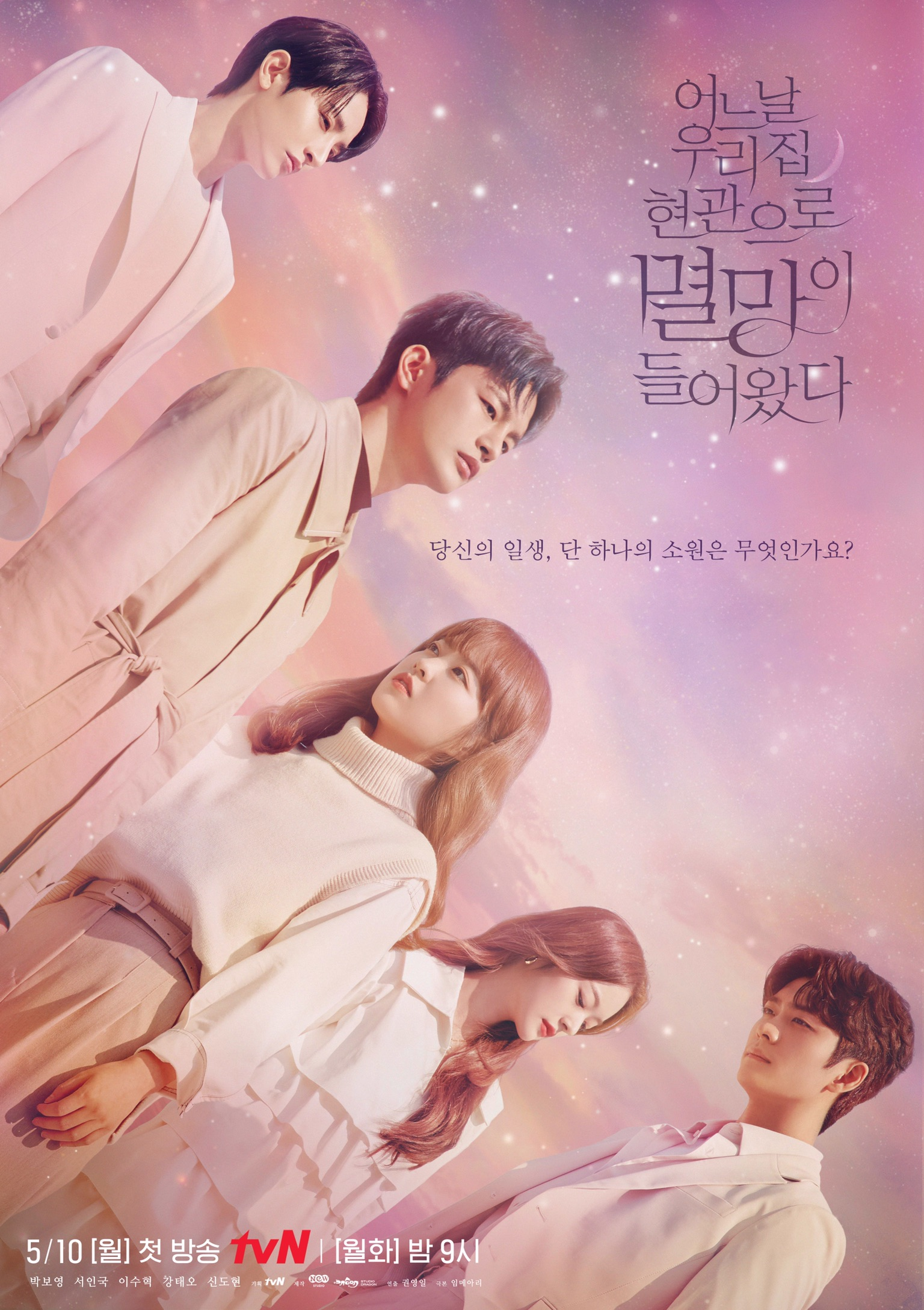 Tak Dong Kyung lives a fairly ordinary life until she stumbles into an unexpected fate and ends up signing a hundred-day contract with Myul Mang, risking her everything.