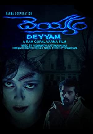 Horror Deyyam Movie