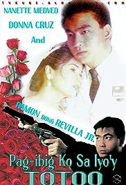 Pag-ibig ko sa iyo'y totoo Poster
