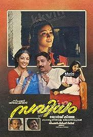 Savidham Poster