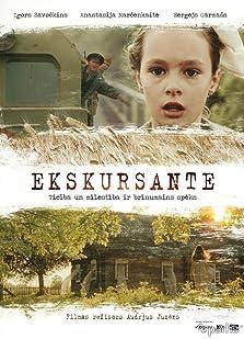 Ekskursante (2013)