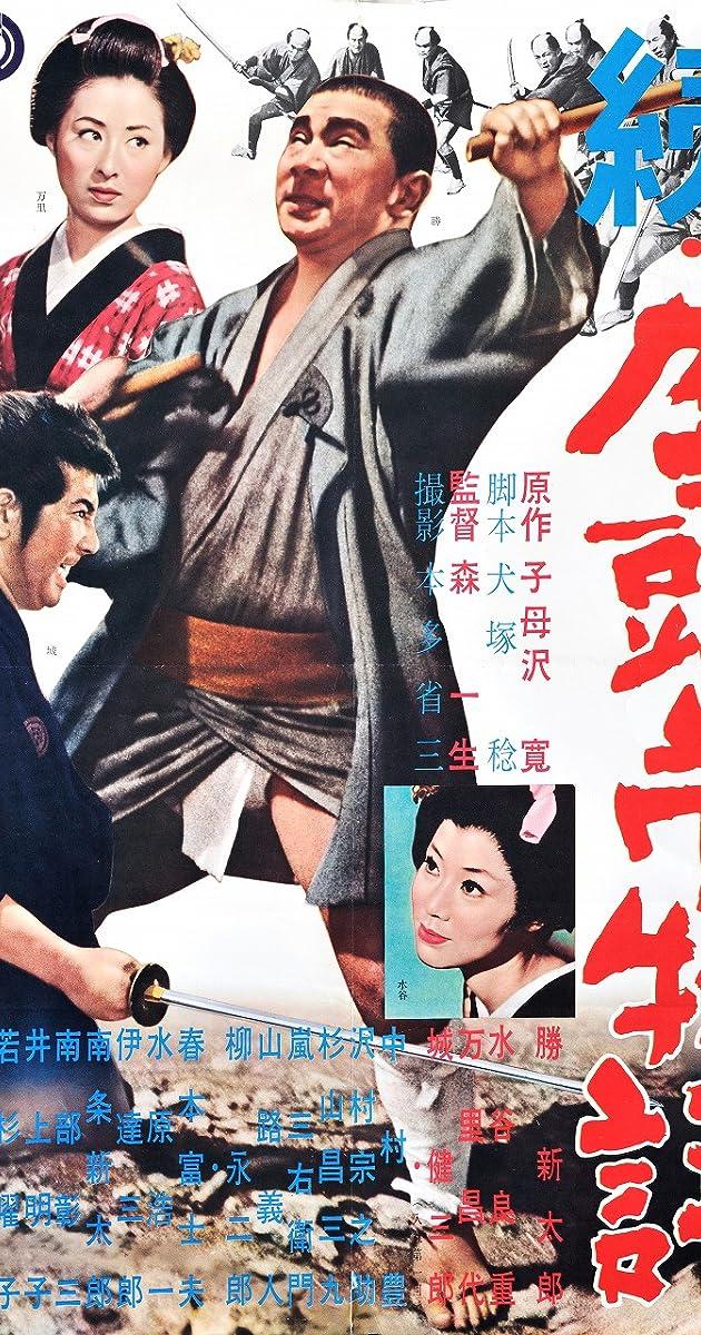 The Zatoichi Challenged Full Movie In Italian Free Download Hd