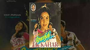 Ek Kahar movie, song and  lyrics