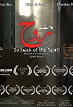 Setback of the Spirit