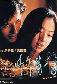 Chin nin dang yat tin Poster