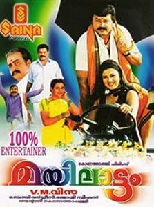 Mayilattam full movie hd download