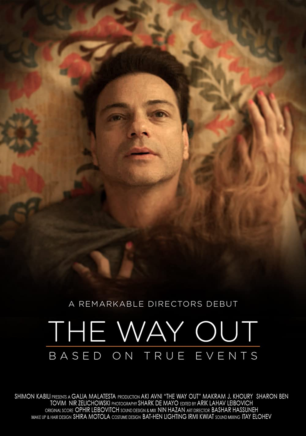 The Way Out 2017