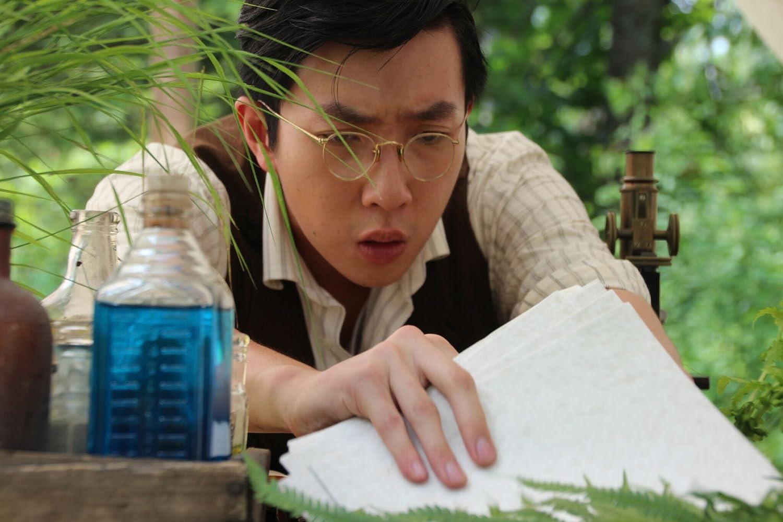 Dan Lin in Flora (2017)
