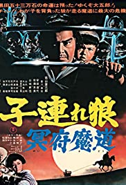 Lone Wolf and Cub: Baby Cart in the Land of Demons (1973) Kozure Ôkami: Meifumadô 1080p