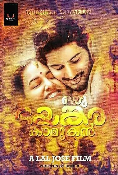 Oru Bhayankara Kamukan (2021) Malayalam