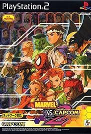 Marvel vs. Capcom 2: New Age of Heroes Poster