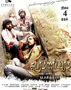 Subramaniapuram in hindi download free in torrent