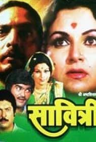 Savitri (1983)