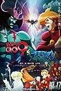 Cyborg 009 vs Devilman (2015) Poster