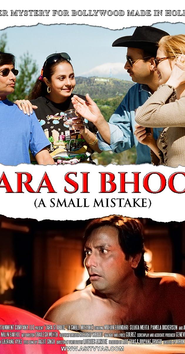 Zara Si Bhool A Small Mistake (2015) Hindi Movie 720p HDRip 1GB ESubs