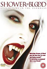 Shower of Blood(2004) Poster - Movie Forum, Cast, Reviews