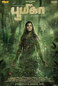 BOOMIKA (2021) HDRip Malayalam Movie Watch Online Free