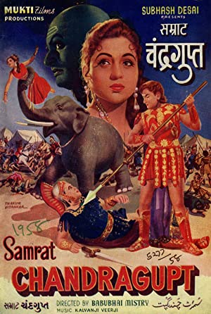 Samrat Chandragupt movie, song and  lyrics