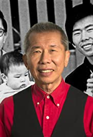 William Yang: Blood Links Poster
