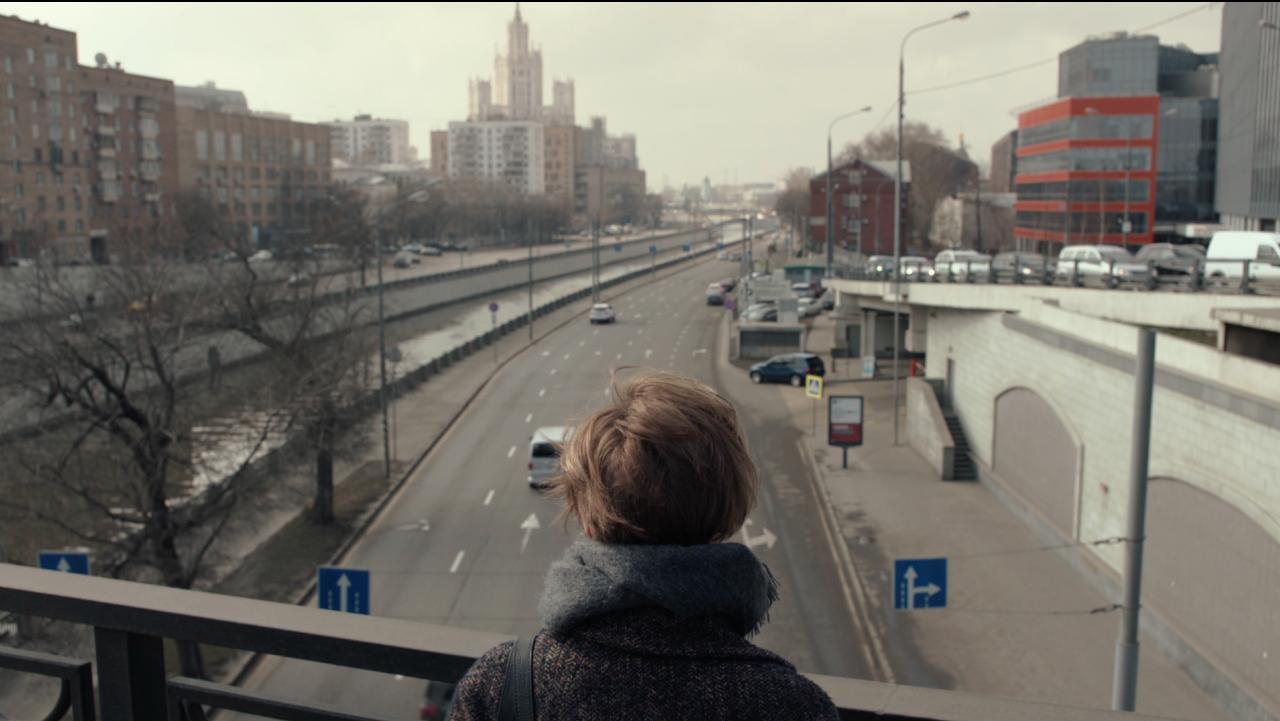 Znak (2017)
