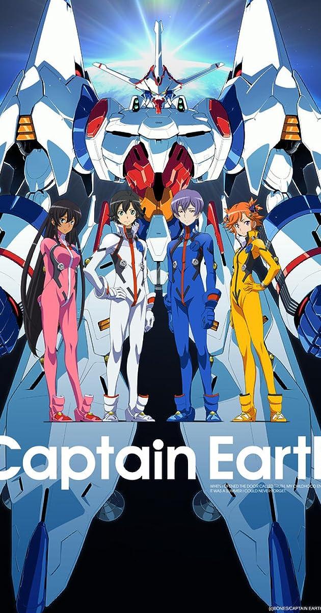 Captain Earth Serien Stream