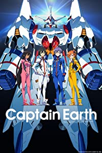 Movie watching sites Captain Earth [720x594]