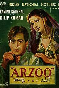 Kamini Kaushal and Dilip Kumar in Arzoo (1950)