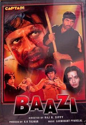 Baazi movie, song and  lyrics
