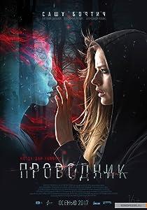 Dvdrip download list movie Provodnik by Aleksey Nuzhnyy [mp4]