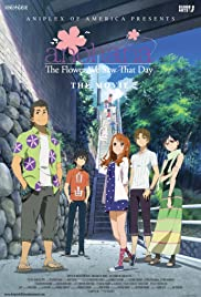 Watch Movie Anohana the Movie: The Flower We Saw That Day (2013)