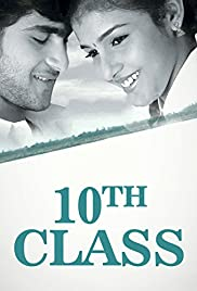 10th Class Poster