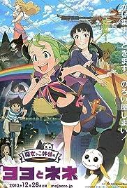 Majokko shimai no Yoyo to Nene Poster