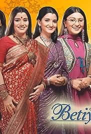 Ghar Ki Lakshmi Betiyann Poster