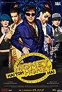 Money Hai Toh Honey Hai (2008) Poster