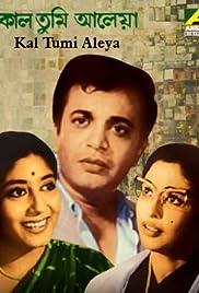 Kal Tumi Aleya Poster