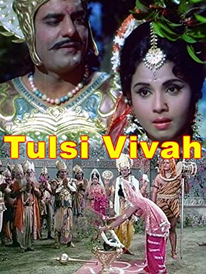 Tulsi Vivah movie, song and  lyrics