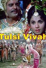 Tulsi Vivah Poster