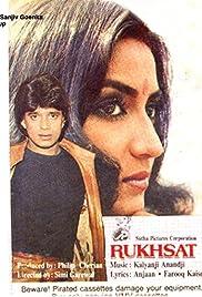 Rukhsat Poster