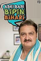 Abki Bari Bipin Bihari