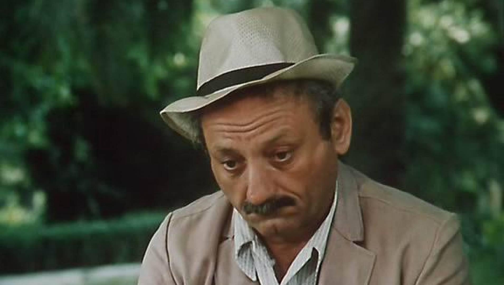 Sozvezdie Kozlotura ((1989))