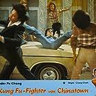 Sheng Fu in Tang ren jie xiao zi (1977)