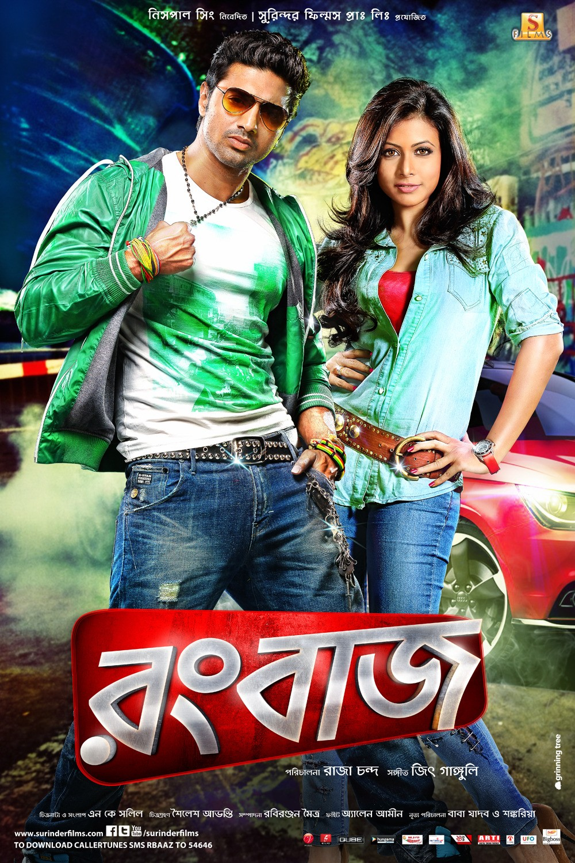 Rangbaaz (2013) Bengali WEB-DL - 480P | 720P | 1080P - x264 - 400MB | 1.1GB | 3.7GB - Download & Watch Online Movie Poster - mlsbd