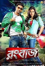 Rangbaaz (2013) - IMDb