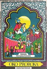 Oko proroka (1984)